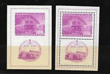 YUGOSLAVIA Sc C33+C33a NH issue of 1949 - PERF+IMPERF SOUVENIR SHEETS. Sc$350