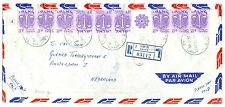 ISRAEL 1965  COMBINATIONS  ON  REG COVER  TO HOLLAND  VF