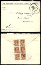 INDIA 1943 OFFICIAL CENSORED GOVT.JAMMU + KASHMIR to ASPREY BOND ST