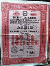 South-Russian Society for Manufacture & Sale of Soda and Other Chemical Products