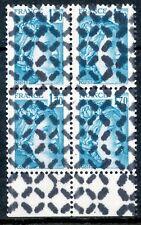 RARE / TIMBRE FRANCE N° 1976  BLOC DE 4 TIMBRE OBLITERE ANNULE POUR REVERSEMENT