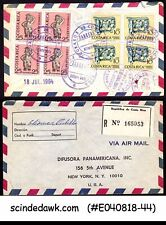 COSTA RICA - 1964 REGISTERED ENVELOPE TO USA WITH 8-STAMPS