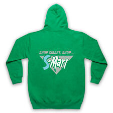 S-MART ARMY UNOFFICIAL SHOP OF DARKNESS HORROR FILM ADULTS & KIDS HOODIE