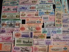 lot de 50 billets de CHINE ! RICE-COUPON très belle collection.