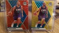 2019-20 Panini Mosaic Tmall Nicolas Batum Gold and Red Wave Prizm (Lot of 2) SSP