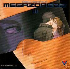 Megazone 23 III - 1989 Japan Original Soundtrack- CD