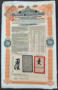 45 x 1908 Imperial CHINA Government Tientsi-Pukow Uncancelled £100 Bonds