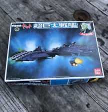 Yamato Super Giant Battleship Bandai 1980 Made In Japan model kit