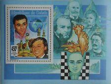Chess World Championskip Karpov vs Kasparov Guinea 1991 s/s MNH  #M245