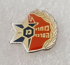 israel police Central District lapel pin badge