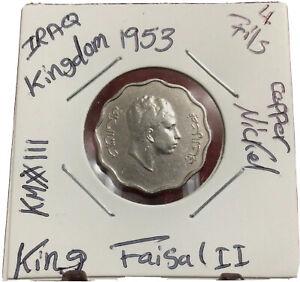 1953 Iraq 4 Fils, King Faisal II, Copper-Nickel Coin. الملك فيصل الثاني