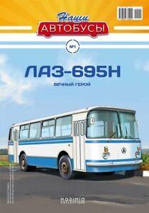 1:43 Bus LAZ-695N Magazin Modimio №1 USSR, Russia
