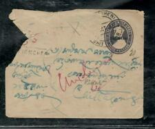 PAKISTAN (P2609B) 1948 KGVI 1 1/2A PSE CHITTAGONG H/S MISS STAMP, TORN