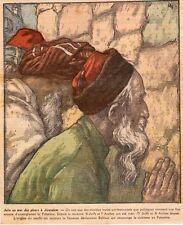 JERUSALEM JUIFS AU MUR DES LAMENTATIONS JEWS WAILING WALL IMAGE 1935 OLD PRINT