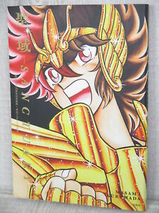 SAINT SEIYA 30th Anniv Art Book SANCTUARY w/Poster Illustration MASAMI KURUMADA