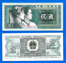 China 2 Jiao 1980 UNC Prefix TL Asia Children FREE Shipping Worldwide
