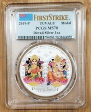 2019 Tuvalu 1 oz. Happy Diwali Silver coin  PCGS  MS 70 First Strike