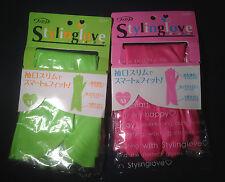 Haushaltshandschuhe lang rubber gloves #187