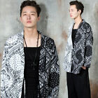 NewStylish Mens Half contrast paisley robe cardigan