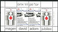 SELLOS TEMA MEDICINA. ISRAEL 1980 HB 19