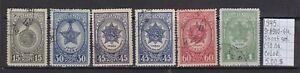 Soviet stamps 1945 SC#960-64 Short set Color CTO OG IT05027