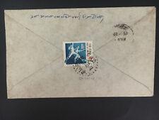 1958 Shigartse Tibet China Cover to Kalispong India Early Liberation