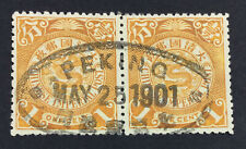 MOMEN: CHINA USED PAIR LOT #8699