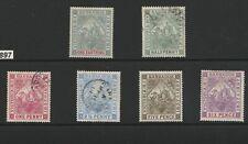 BARBADOS 1897 SG116-121 CAT£90+