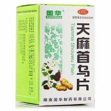 3 Box GUOHUA Tian Ma Shou Wu  Pian Tablets  天麻首乌片
