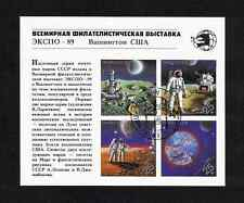 "Russia 1989 ""Expo '89""/ Soviet & American Moon Missions 4v. MS (SG MS6070) used"