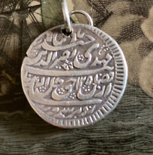 Ancient Silver Medallion Islamic