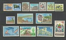 More details for tanzania stamps  mint & used