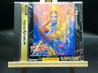 VAMPIRE HUNTER  (sega saturn,1996) from japan