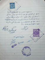 EGYPT 1959 NATIONALITY Certificate With 50,100 Mills REVENUES Rare Document