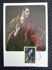 SPAIN MK GEMÄLDE EL GRECO HL. THOMAS PAINTING MAXIMUMKARTE MAXIMUM CARD MC a8763