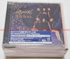 Apink Orion First Limited Edition A CD+DVD+Goods+Booklet+Card Japan UPCH-89365