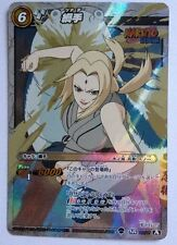 Naruto Miracle Battle Carddass NR05-20 SR