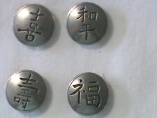 Danforth Pewter Button Covers  Logograms Happiness ,Peace , Long Life , Blessed