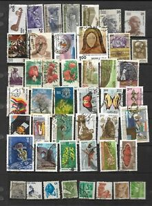 46 all different used stamps from India