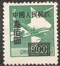 Prc China - Scott #26a/Ap5 Surcharged(Black) $300 on Blue Green Mint/Vlh 1950