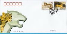 China FDC 2005-23 Joint issue with Canada on Leopard and Puma CN133655
