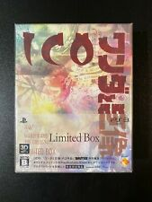 ICO AND SHADOW OF THE COLOSSUS [LIMITED EDITION] PS3 Japan Import BCJS-30073
