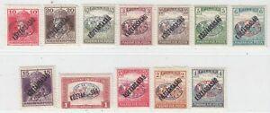 ROMANIA 1919 OCCUPATION  ISSUE  UNUSED STAMPS SCOTT 2N33/44