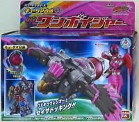 Bandai Kyutama DX Candy Toy Gashapon Uchu Sentai Kyuranger Space Squadron Ranger