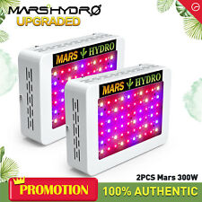2PCS Mars Hydro 300W LED Grow Lights Full Spectrum Veg Bloom Indoor for Plants