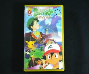 Japanese Pokemon Original Series Vol. 7 VHS Pocket Monsters Japan Free Shipping