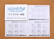Strike the Blood settei sheets