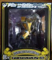"JoJo's Bizarre Adventure Ichiban Kuji Figure resin ""The World Stand"" B prize"
