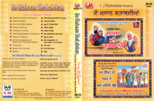 Do Mohaan Shatabdian / Sab Sikhan Ko Hukam Hai Guru Maneo Granth (DvD) Punjabi