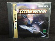 Titan Wars Sega Saturn